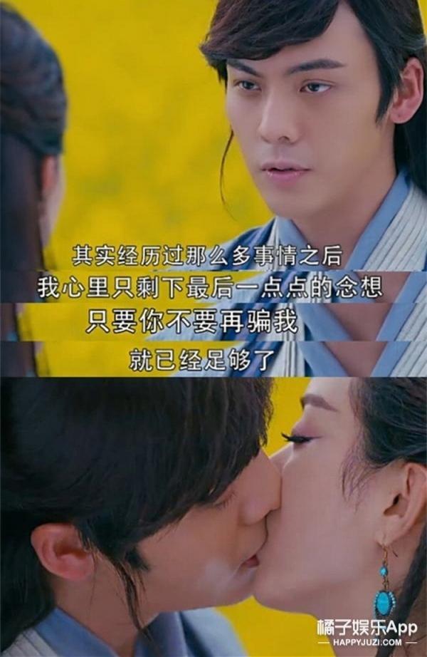 《老九门》里赵丽颖陈伟霆很甜?那你一定没见过《蜀山》里的他们