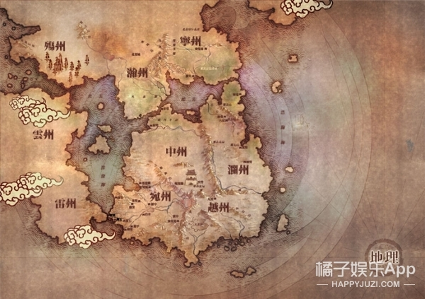 """最近电视剧总打着""""九州""""的旗号,那这个""""九州""""到底是啥?"""