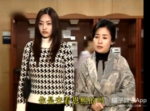 16年前的《蓝色生死恋》,宋慧乔竟把格子长裙穿得这么好看!