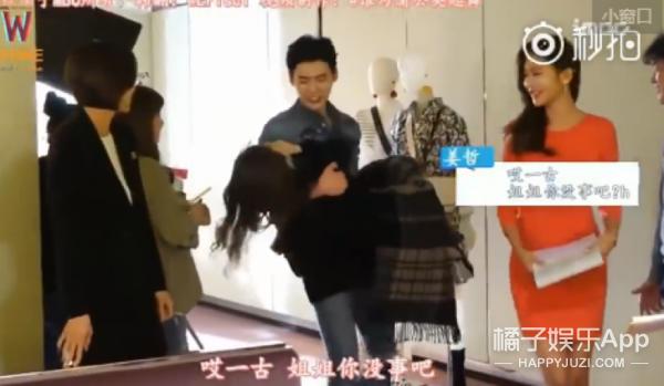 吻戏NG,公主抱转圈圈,李钟硕、韩孝周戏里戏外一块甜!
