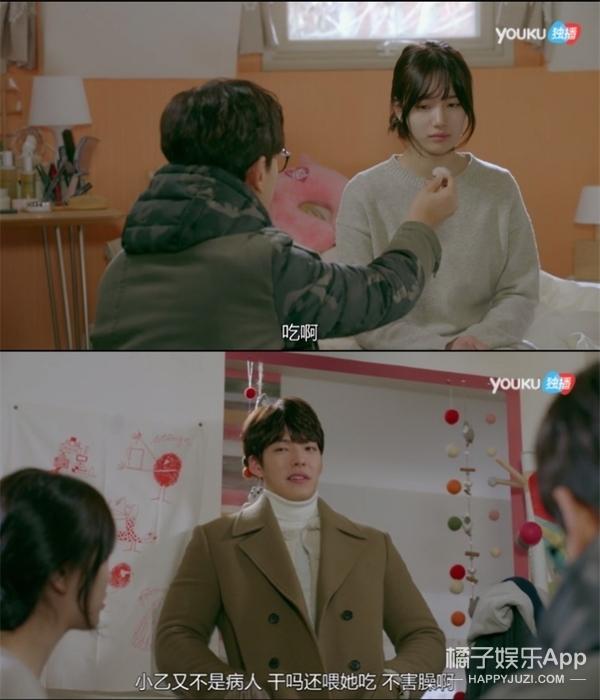 金宇彬向挚友李钟硕看齐,《任意依恋》终于开始发糖啦!