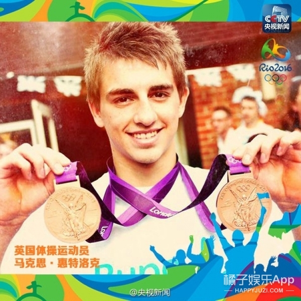 看完这个里约奥运男神合集,今年的奥运你到底看不看啊