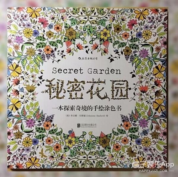 成人版《秘密花园》更治愈,治好了多年的尴尬症