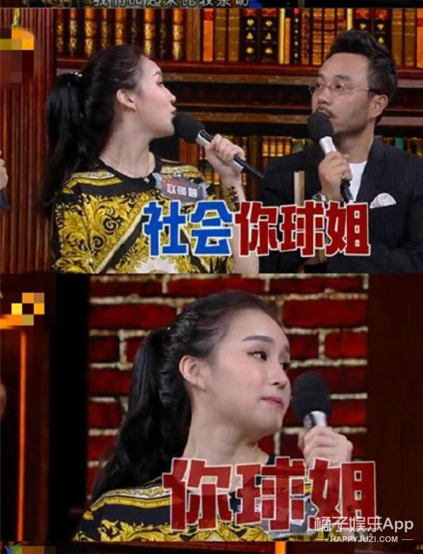 陈冠希这样侮辱人的才不叫真性情,鹿晗黄子韬才是真耿直啊