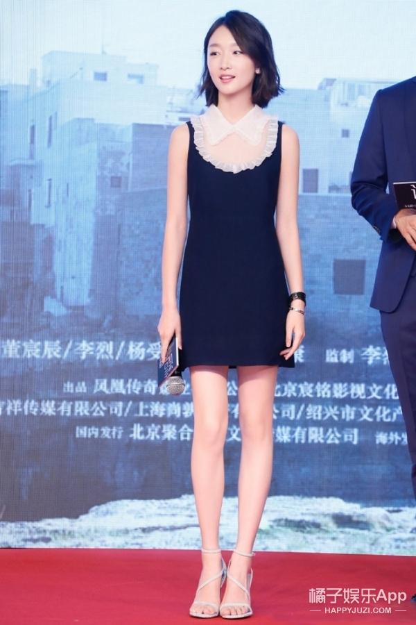 谁说娇小女生穿不了长裙?160周冬雨告诉你:学会这些妥妥增高10cm!