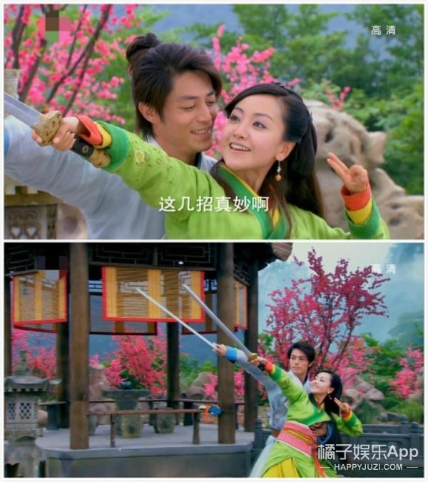 李易峰的张小凡,设定竟和霍建华的令狐冲一毛一样!