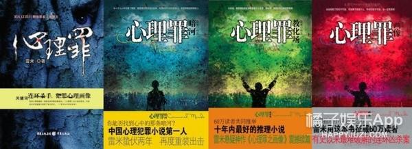 李易峰、廖凡VS刘诗诗、邓超!两版《心理罪》这是要撕?