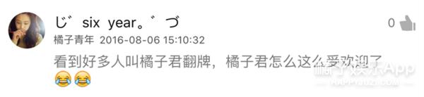 【娱乐早报】赵丽颖蹦高助威奥运  经纪人否认胡歌带女伴参加婚礼