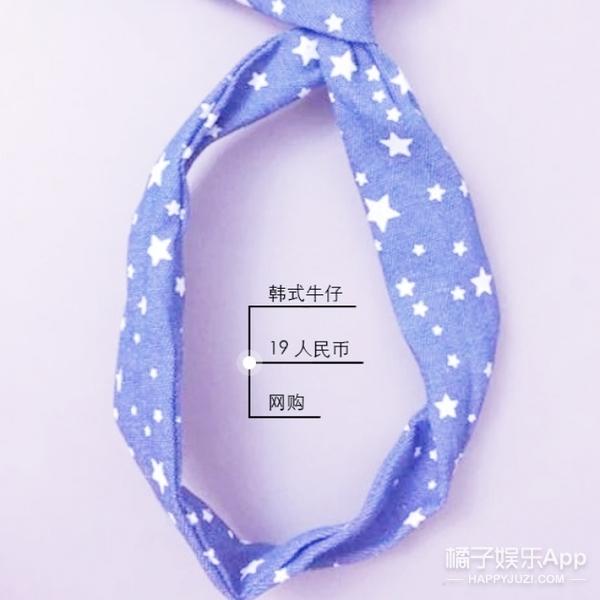 【每周必晒】戴发带才是真时尚,也不用管你是日韩风还是欧美范儿!