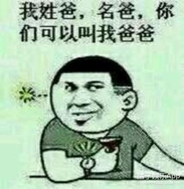 奥运笑报   宁泽涛今天出战!老公放松比,剧毒封印已解除!