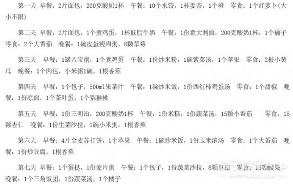 李晨、孙俪、张智霖,你们再这么练都可以参加下届奥运了!