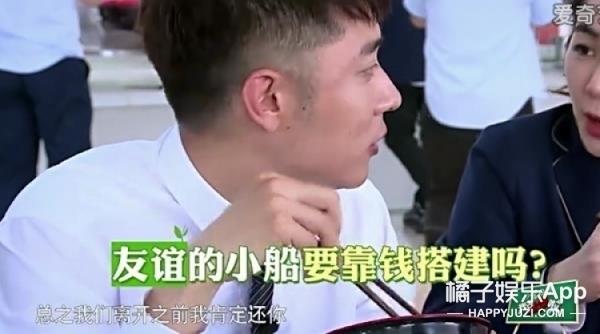 《上学啦》里的张丹峰和Ella,就像我和我的万恶同桌啊