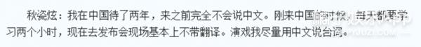 限韩令下,她是唯一一个还能在中国发展而且被支持的韩国明星了