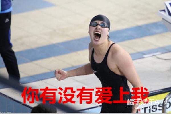 奥运笑报 | 孙杨是冠!军!中国杨争气!七夕我们用奖牌虐狗!