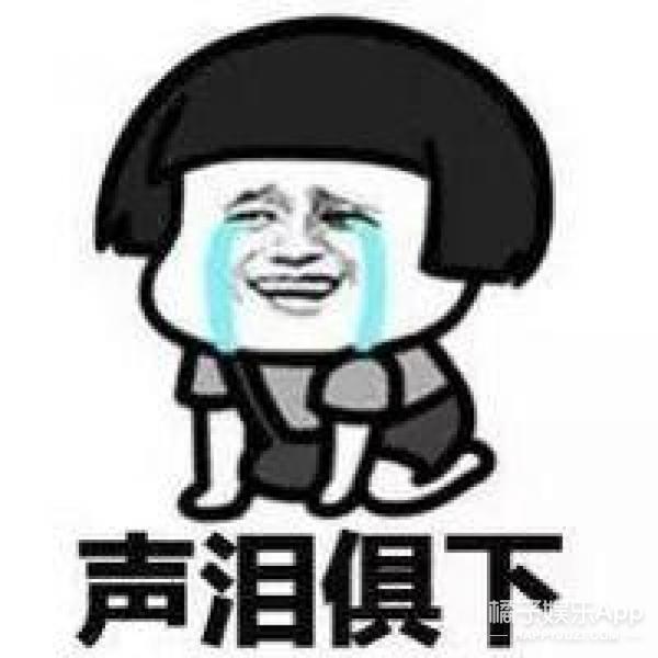 七夕剧组集体虐狗,不造为啥作为单身狗的我突然就间歇性失明了!