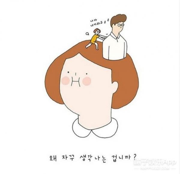 韩国插画师用8张图告诉你什么叫爱情,超治愈