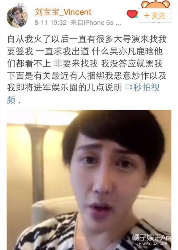 哪个导演非得求刘梓晨出道,还看不上鹿晗吴亦凡?
