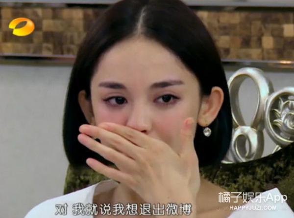 同个节目娜扎哭完招黑、江一燕哭完涨粉,明星怎么哭是技术活