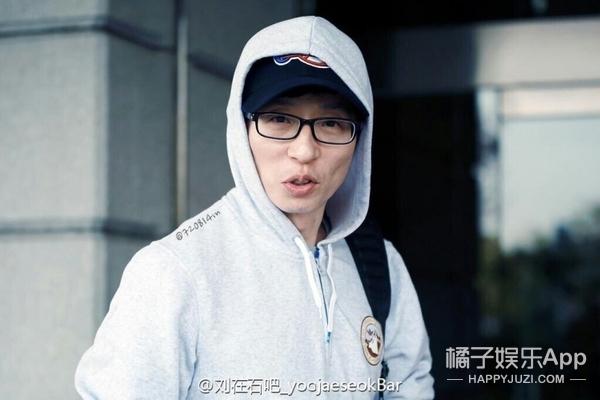 【今天TA生日】刘在石:韩国毫无差评的国民MC,我们的刘大神