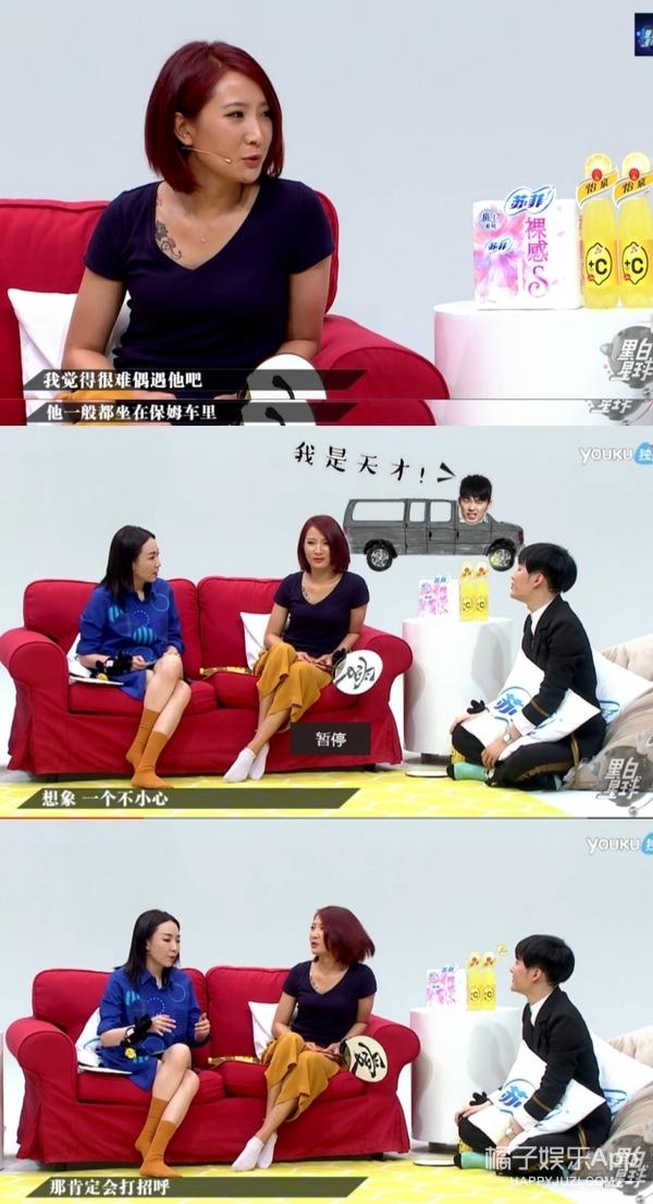 陈赫前妻竟然上节目提起陈赫了:他是不联系的老朋友!