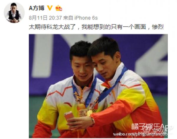 调侃张继科马龙刘国梁,乒乓队的方博也real是一股清流呢
