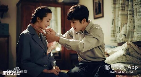 剧版《重返20岁》韩东君胡冰卿只会虐狗和发糖,糖尿病要犯了!