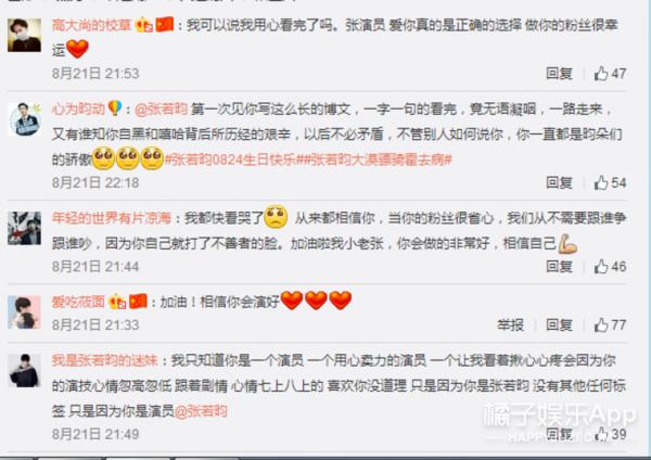 张若昀出演《霍去病》又被质疑靠爹上位,这次他是这样回应的!