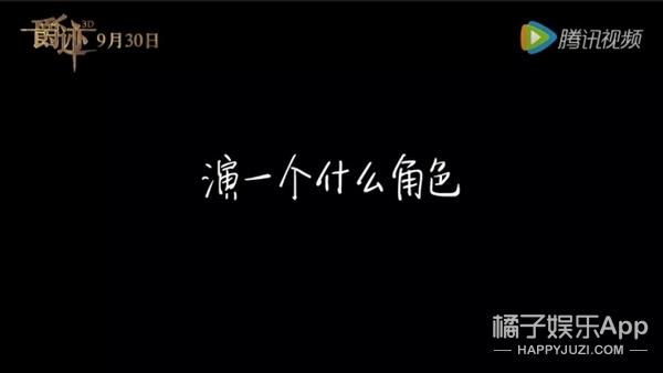 《爵迹》片场郭敬明自称表演艺术家,嫌弃吴亦凡腿太长要求锯腿