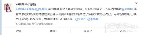 听说关晓彤表白李易峰被拒,这到底是咋回事?