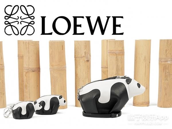 【尖貨測評】楊冪宋茜Angelababy都愛的熊貓包不僅萌翻還超能裝