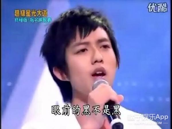 【美妆星探】林宥嘉:想染肉色头发,还想发明没有味道的发胶!