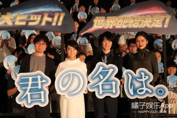 《你的名字》日本票房将破百亿,成本世纪唯一冲击宫崎骏的动画!