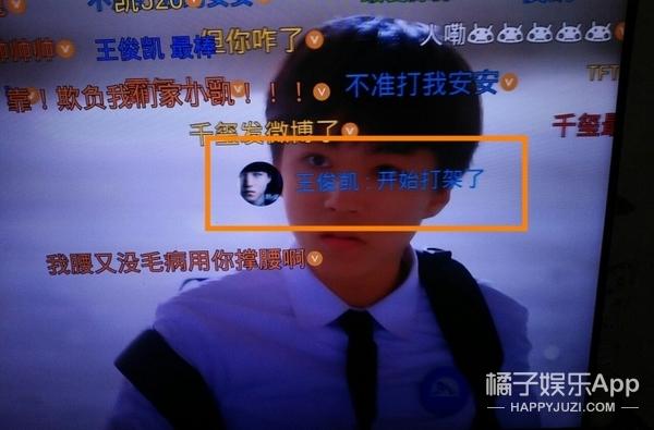 """王俊凯真是成熟稳重的""""老人家"""",从小到大的性格竟然是这样..."""