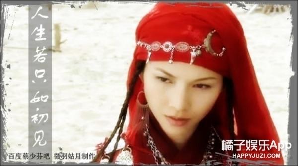 【老照片】回顾一下李易峰青涩的年代吧