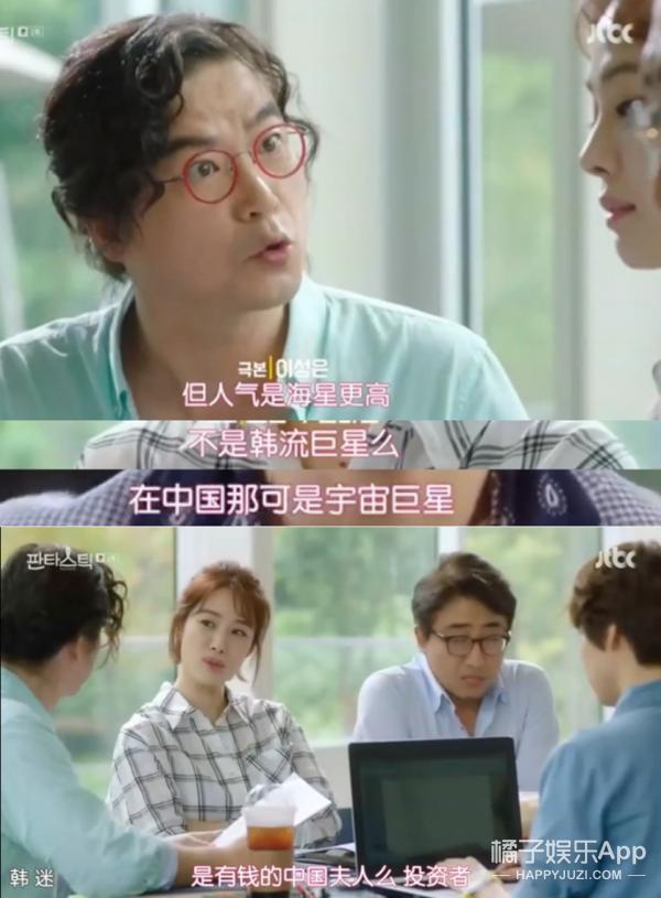 这档韩国综艺全程在中国拍摄,把中国拍的比旅