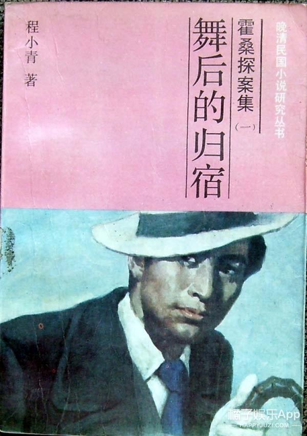 韩庚变名侦探,和尹正的相处模式好像中国版的《福尔摩斯》啊!