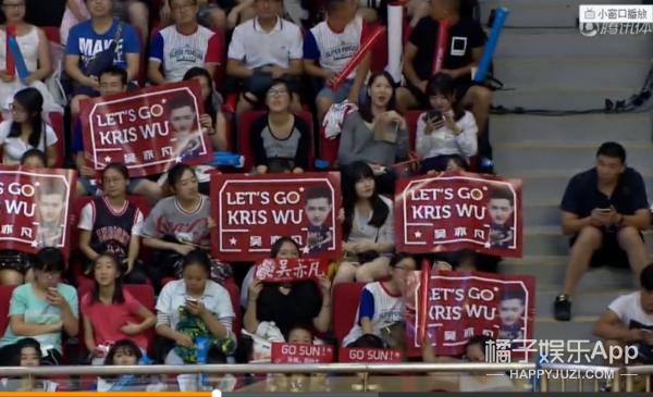 我们现场看了吴亦凡&麦蒂篮球赛,却变成了球迷和迷妹的较量!