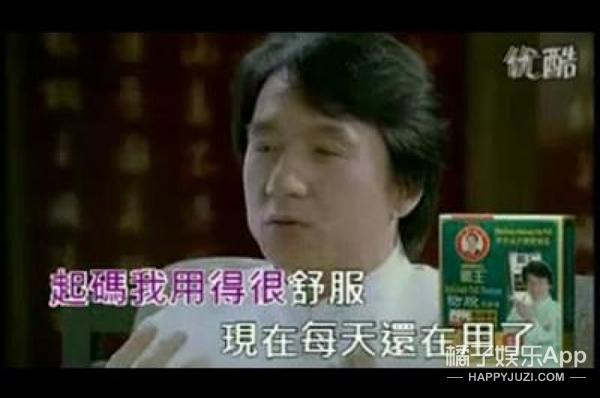 一定不是我看错了,黄晓明竟然代言了增高鞋垫和英语书