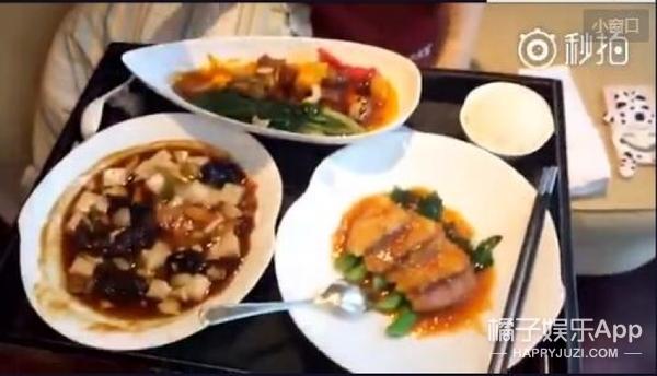 同样是正在减肥,张艺兴和吴昕直播吃饭的画风也差太多了吧?