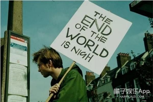 好怕怕!世界末日又来了,不过今年已经过去了3个