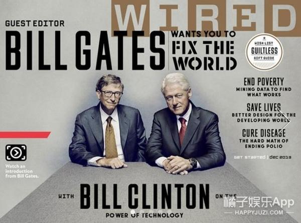 奥巴马、盖茨、雷布斯、诺兰...他们都去这本杂志当了科技编辑