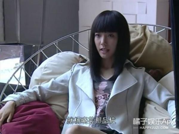 【美妆星探】王珞丹:三分钟出门就是隔离,眉毛,口红,走人!