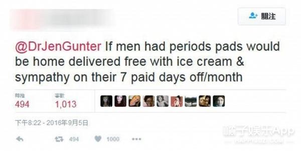Twitter热议如果男人来大姨妈会怎样?网友:卫生巾免费