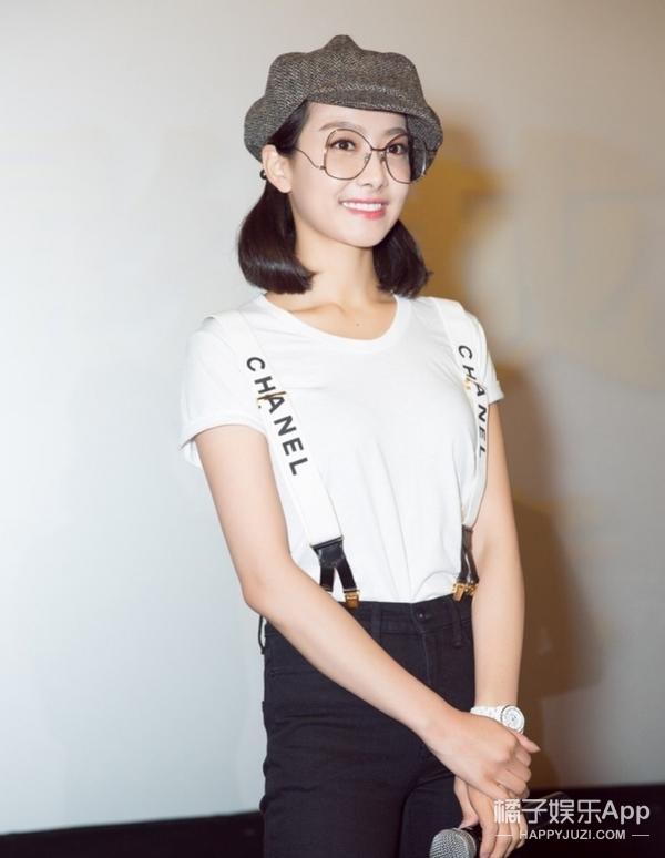 从杨幂到井柏然,这款眼镜被这么多人戴过!