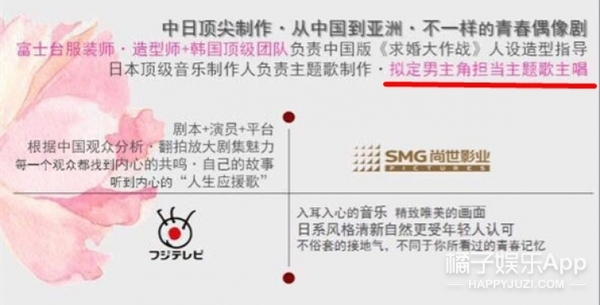 张艺兴要拍中版《求婚大作战》?跟他组CP的会是郑爽赵丽颖吗