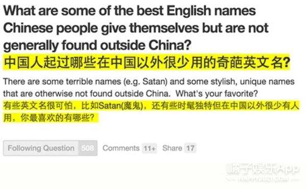 拒绝马狗剩,如何给老外起个高端大气不妖艳的中文名