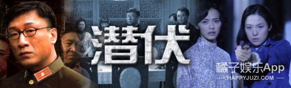 杨幂张艺兴李易峰…这些明星在谍战剧里都能活几集?