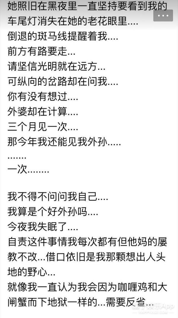 如果世界断网一天,你们猜李易峰、杨幂、张艺兴会怎么度过?
