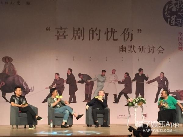 《潘金莲》传媒大学点映:坐满1500人,大笑45次,鼓掌8次