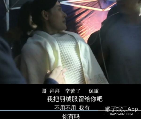 邓超出演《全世界》太投入,与张天爱戏里纠葛戏外暖心